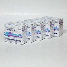 【第3類医薬品】 ソフトサンティア 目薬 5mL×4本入り 5箱セット 人工涙液点眼薬   参天製薬