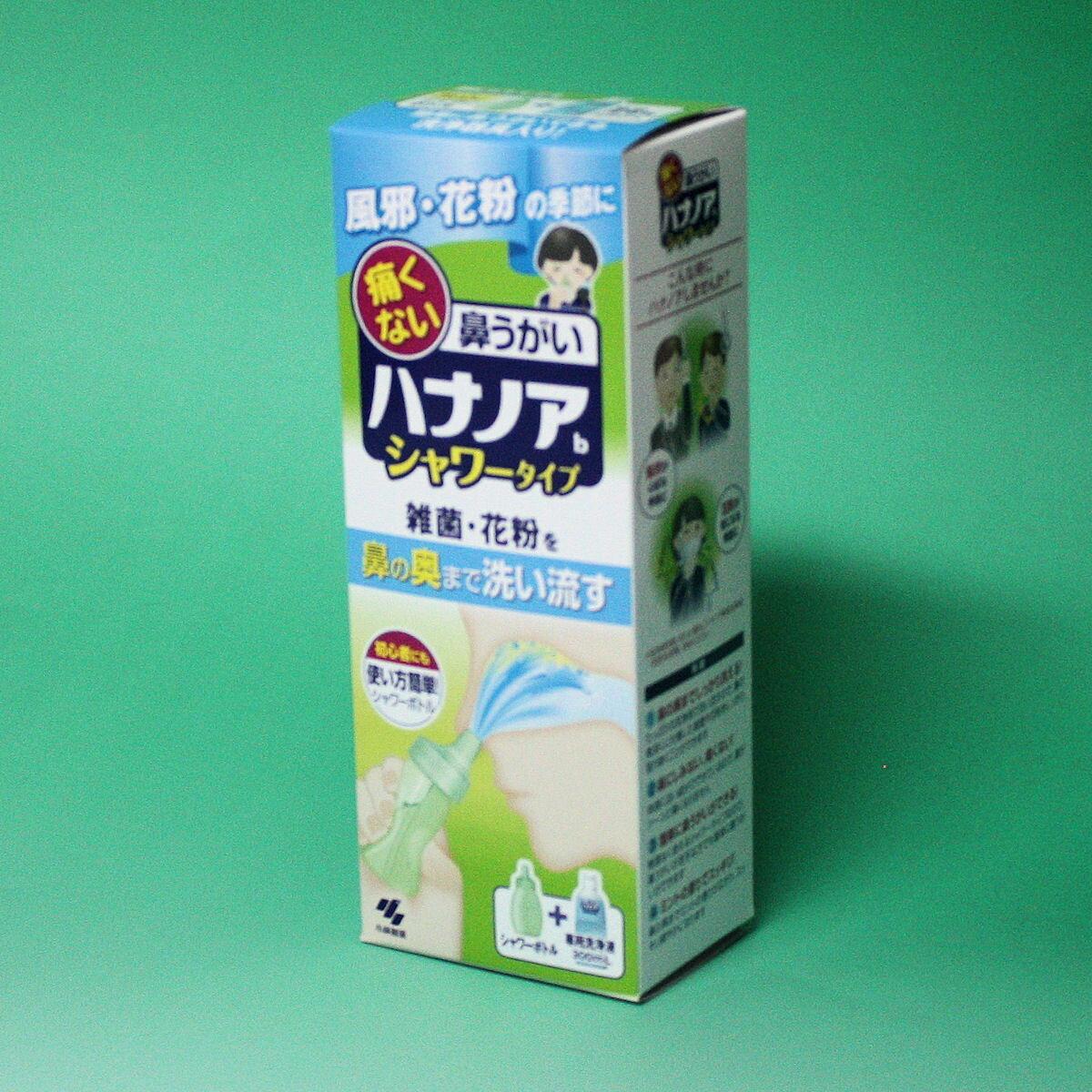ハナノア シャワータイプ  痛くない鼻うがい  小林製薬   シャワーボトル+専用洗浄液300ml