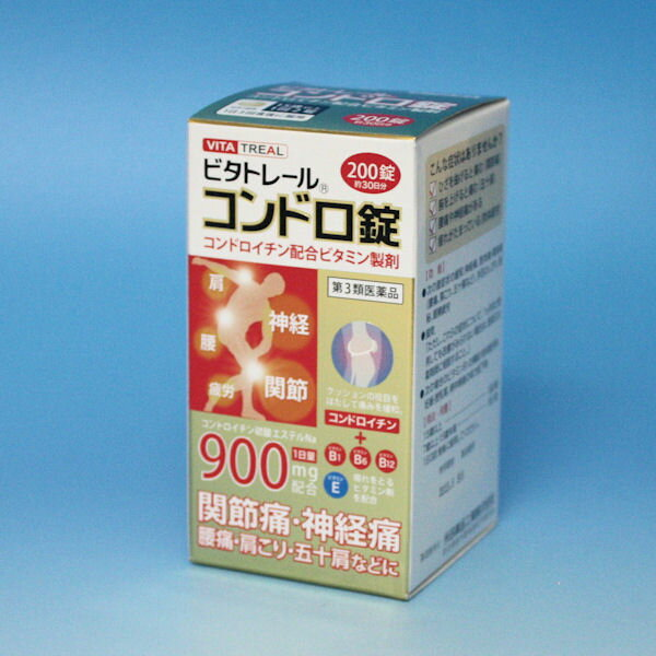 【第3類医薬品】ビタトレール コンドロ錠 200錠(30日分) (コンドロイチン配合)