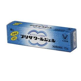 【第2類医薬品】プリザクールジェル 15g 大正製薬 安心の 3重包装で発送★メール便発送可能