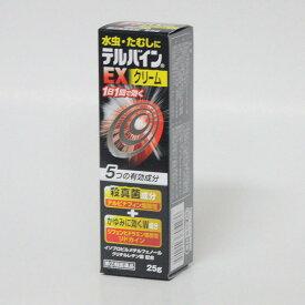 【第(2)類医薬品】水虫薬  テルバインEX クリーム 大容量 25g テルビナフィン配合 1日1回