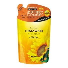 《クラシエ》 ディアボーテ HIMAWARI(ヒマワリ) オイルインシャンプー リッチ&リペア エレガントフローラル 詰替用 360mL