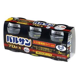 【第2類医薬品】《レック》 バルサンプロEX 6〜8畳用 20g×3個パック (くんえん剤)