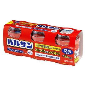 【第2類医薬品】《レック》 バルサン 12〜16畳用 3個パック (40g×3) (くん煙剤)
