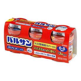 【第2類医薬品】《レック》 バルサン 6〜8畳用 3個パック (20g×3) (くん煙剤)