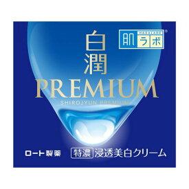 《ロート製薬》 肌ラボ 白潤プレミアム 薬用浸透美白クリーム 50g 【医薬部外品】