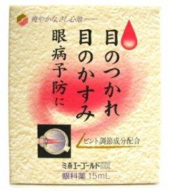 【第3類医薬品】【天野商事】ミホエーゴールドDX(15ml)