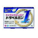 【第2類医薬品】《エーザイ》 トラベルミン1 大人用(15歳以上) 3錠 (乗り物酔い止め薬)