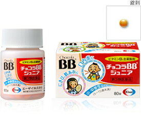 【第3類医薬品】《エーザイ》 チョコラBBジュニア 80錠