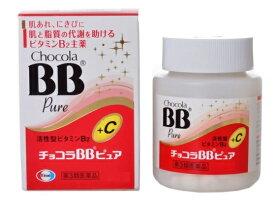 【第3類医薬品】《エーザイ》 チョコラBBピュア 80錠