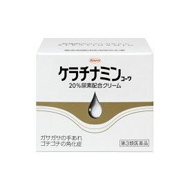 【第3類医薬品】【興和新薬】ケラチナミンコーワ20%尿素配合クリーム(60g)