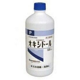 【第3類医薬品】《健栄製薬》 オキシドール 500ml