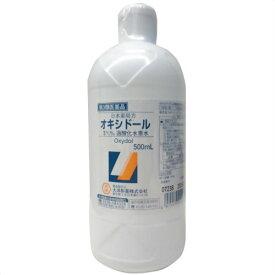 【第3類医薬品】《大洋製薬》 日本薬局方 オキシドール (500mL)