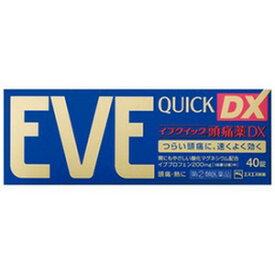 【指定第2類医薬品】《エスエス製薬》 イブクイック頭痛薬DX 40錠 (解熱鎮痛薬)