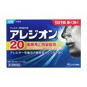 【第2類医薬品】《エスエス製薬》 アレジオン20 12錠 (アレルギー用薬) ランキングお取り寄せ