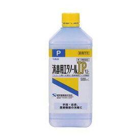 【第3類医薬品】《健栄製薬》 消毒用エタノール IP ケンエー 500ml