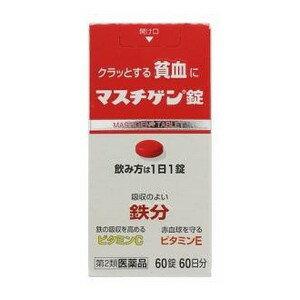 【第2類医薬品】《日本臓器》 マスチゲン錠 60錠(60日分)