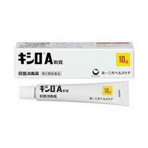 【第2類医薬品】《第一三共》 キシロA軟膏 10g (殺菌消毒薬)