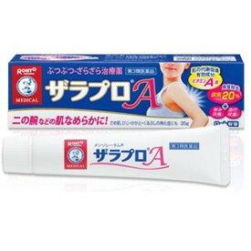【第3類医薬品】《ロート製薬》 メンソレータム ザラプロA 35g (皮ふ軟化薬)