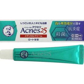 【第2類医薬品】《ロート製薬》 メンソレータム アクネス25 メディカルクリームc 16g (ニキビ治療薬)
