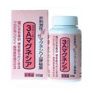 【第3類医薬品】 《フジックス》 3Aマグネシア 90錠 (便秘薬)