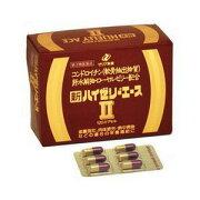 《ゼリア新薬》新ハイゼリーエースII120カプセル【第3類医薬品】(滋養強壮剤)