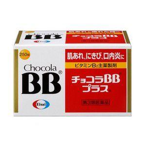 【第3類医薬品】《エーザイ》 チョコラBBプラス 250錠