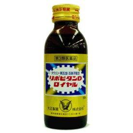 【第3類医薬品】《大正製薬》 リポビタンDロイヤル 100ml