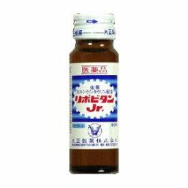 【第3類医薬品】《大正製薬》 リポビタン Jr. 50ml×10本 (栄養ドリンク)