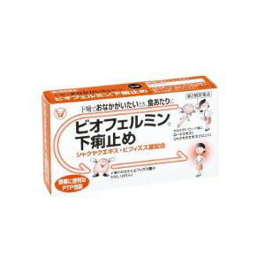 【第2類医薬品】《大正製薬》ビオフェルミン 下痢止め(30錠)