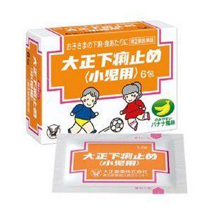 【第2類医薬品】《大正製薬》 大正下痢止め (小児用) 6包