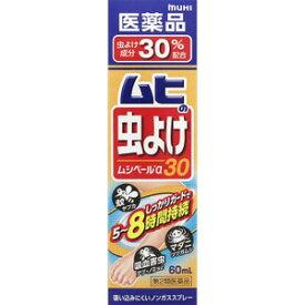 【第2類医薬品】《池田模範堂》 ムヒの虫よけムシペールa30 60mL (虫よけ剤)