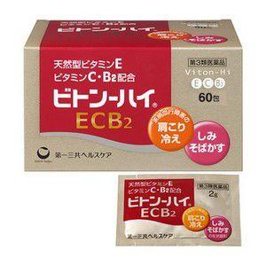 【第3類医薬品】《第一三共》 ビトン-ハイECB2 60包
