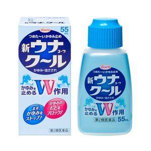 【第2類医薬品】《興和》 新ウナコーワ クール 55mL  (かゆみ止め)