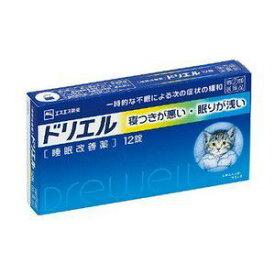 【指定第2類医薬品】《エスエス製薬》 ドリエル 12錠 (睡眠改善薬)