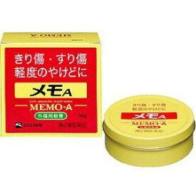 【第2類医薬品】《エスエス製薬》 メモA 30g