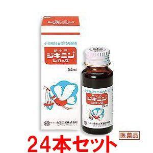 【指定第2類医薬品】《全薬工業》 新小児 ジキニン シロップ 24ml×24本 (小児用かぜ内服薬)