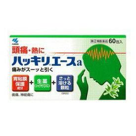 【指定第2類医薬品】《小林製薬》 ハッキリエースa 60包 (痛み止めのお薬) (解熱鎮痛剤)