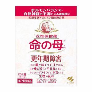 《小林製薬》女性保健薬命の母A252錠(21日分)【第2類医薬品】