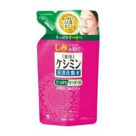 【医薬部外品】《小林製薬》 ケシミン浸透化粧水 さっぱりすべすべ つめかえ用 140ml