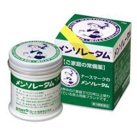 【第3類医薬品】《ロート製薬》 メンソレータム 軟膏c 75g