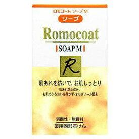 【医薬部外品】《全薬工業》 ロモコートソープM 60g