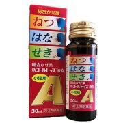 【指定第2類医薬品】《伊丹製薬》小児用新コールトップ液A30mL60本(かぜ薬)