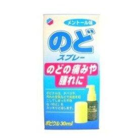 【第3類医薬品】《天野商事》のどスプレー ポピクル(30ml)