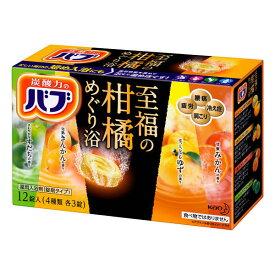 【医薬部外品】《花王》 バブ 至福の柑橘めぐり浴 12錠 (薬用入浴剤)