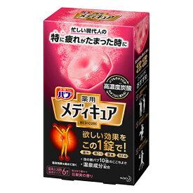 【医薬部外品】《花王》 バブ メディキュア 花果実の香り 6錠入 (薬用入浴剤)