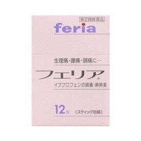 【指定第2類医薬品】《武田薬品》 フェリア 12包 (解熱鎮痛薬)