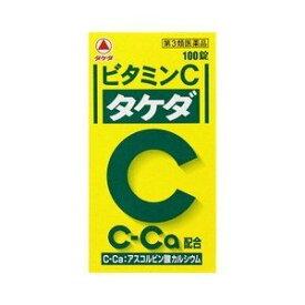 【第3類医薬品】《武田薬品》 ビタミンC「タケダ」 100錠