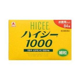 【第3類医薬品】《武田薬品》 ハイシー1000 84包 (ビタミンC製剤)