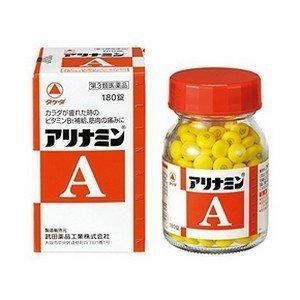 【第3類医薬品】《武田薬品》 アリナミンA 180錠 (ビタミンB1製剤)